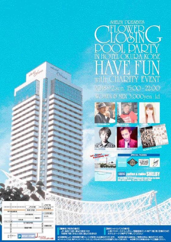 CLOSING POOL PARTY  IN HOTEL OKURA KOBE