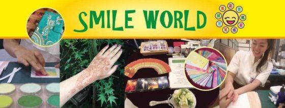 8/24(土)SMILE WORLD  vol.3 ~みんなの笑顔があふれる毎日~